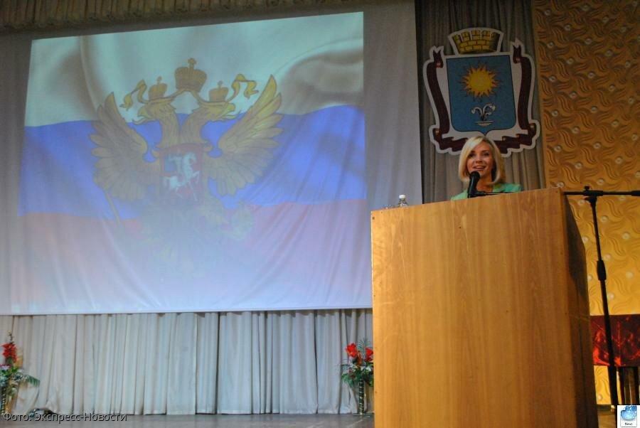 Депутат государственной думы Ольга Казакова пообщалась с кисловодскими преподавателями на педагогической конференции