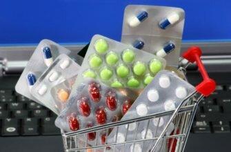 В России утверждены правила дистанционной торговли лекарствами