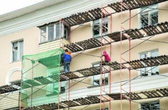 Как рассчитывается капитальный ремонт