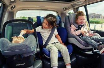 Правила перевозки детей в автомобиле в 2021 году: штрафы, изменения в ПДД