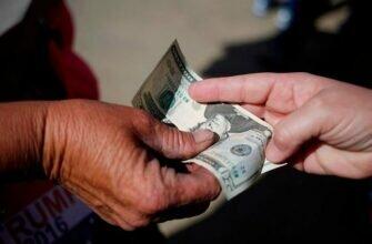 Что будет с рублём на новой неделе – прогноз курса доллара на 15-19 июня 2020 года