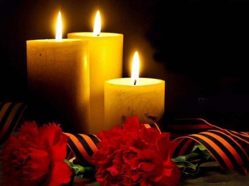 Как зажечь свечу памяти онлайн и присоединиться к всероссийской акции ко Дню скорби