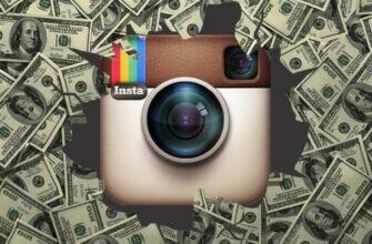 Сколько зарабатывают российские блоггеры в Instagram
