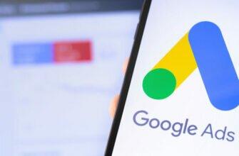 Как оплатить рекламу в Google Ads