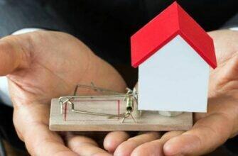 Как лучше обезопасить дом и квартиру от мошенников в России