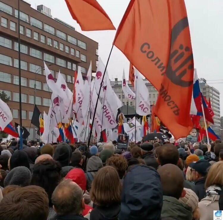 В Москве прошел согласованный митинг «Отпускай» в защиту политзаключенных